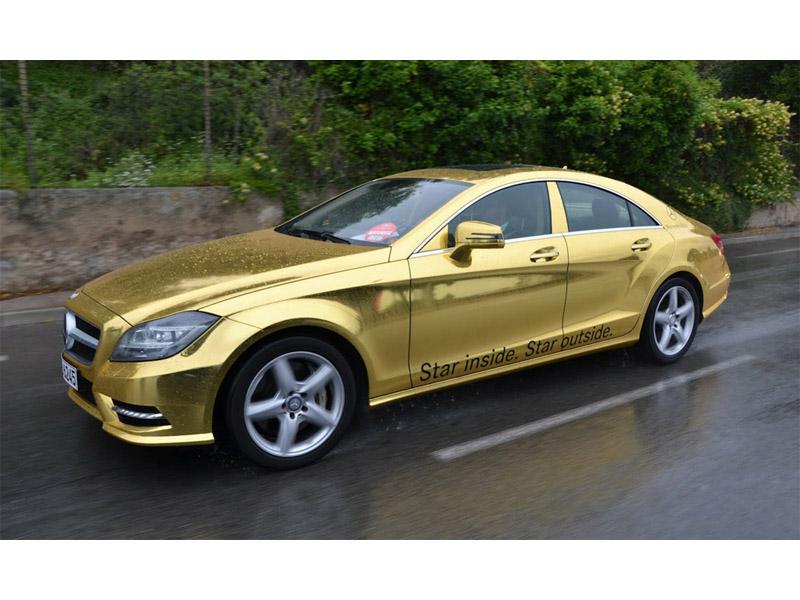 Цвет золотистый авто